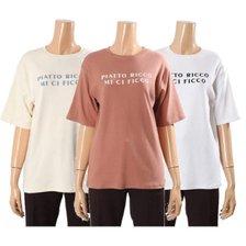 [20봄] 레터링 반팔 티셔츠 (SAJTSK12040)