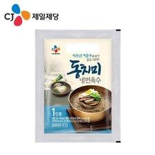 [냉장] CJ 시원한 동치미 냉면육수(1인분) 300g