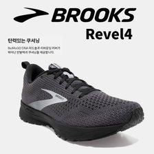 브룩스 BROOKS Cushion 쿠션화 남성 러닝화 리벨4