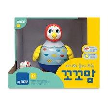 [블루래빗] IQ BABY, 아기와 놀아주는 꼬꼬맘
