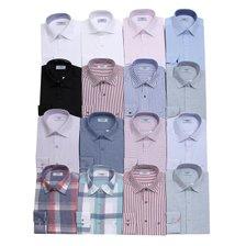 (선물포장 가능) 21SS신상 긴소매 일반핏 드레스셔츠 베스트 19종 RLSSG0001WH 외