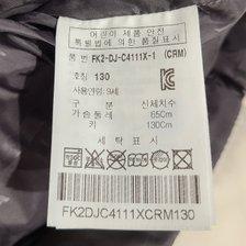 휠라키즈 에이스 롱다운 자켓 (FK2DJC4111X)_추가이미지