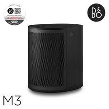 정품 뱅앤올룹슨 M3 (Beoplay M3) Black 프리미엄 블루투스 스피커