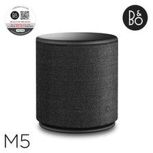 정품 뱅앤올룹슨 M5 (Beoplay M5) Black 프리미엄 블루투스 스피커