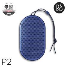 정품 뱅앤올룹슨 P2 (Beoplay P2) Royal Blue 블루투스 무선 스피커