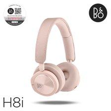 정품 뱅앤올룹슨 H8i (Beoplay H8i) Pink 블루투스 무선 헤드폰