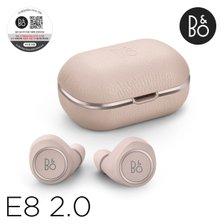 정품 뱅앤올룹슨 E8 2.0 (Beoplay E8 2.0) LimeStone 완전 무선 블루투스 이어폰