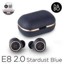 정품 뱅앤올룹슨 E8 2.0 (Beoplay E8 2.0) Stardust 완전 무선 블루투스 이어폰