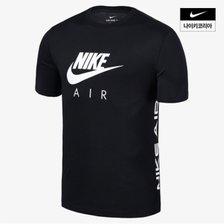 남성 나이키 스포츠웨어 나이키 에어 HBR 2 남성 반팔 티셔츠 AS DA0934-010