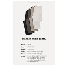 [R.ZIOZIA] 지오지아 클래식 치노 매너 팬츠(ADA5PP1392BE)_추가이미지