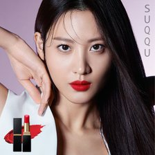 [2020 Spring Collection] 바이브런트 리치 립스틱