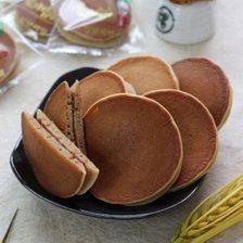 당일생산 보리담은 무방부제 찰보리빵 60개