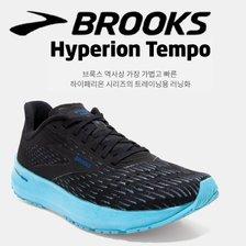 브룩스 BROOKS Speed 남성 하이페리온 템포 에너지화 러닝화 BX11K3S13P