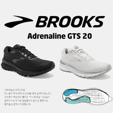 20SS할인 브룩스 BROOKS STABILITY 남성,여성 아드레날린GTS20 BX01K3S 갤러리아
