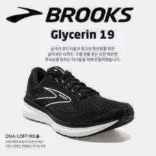 브룩스 BROOKS Cushion 남성 글리세린19 쿠션화 러닝화  BX11K3C154