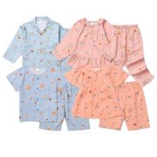 [오르시떼]신상 아동잠옷 4종 택1