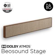 정품 뱅앤올룹슨 사운드바 베오사운드 스테이지 (Beosound stage) Bronze Tone