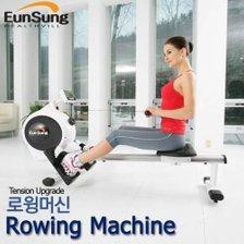 [은성헬스빌 로잉머신 신제품/Rowing machine] 로윙머신[직접방문설치상품/헬스기구/운동기구/노젓기]
