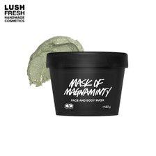 [러쉬][백화점]마스크 오브 매그너민티 125g-페이스 앤 보디 마스크/마스크팩