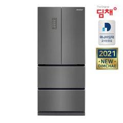 21년형 최신형 딤채 김치냉장고 스탠드형 EDQ47EFRZDT 457리터
