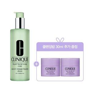 [9] 크리니크 리퀴드 페이셜 솝 마일드 (+클렌징밤 30ml 증정)