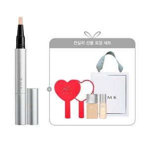 [RMK][선물포장]루미너스 펜 브러쉬 컨실러 세트 (손거울+파데15ml+메베)