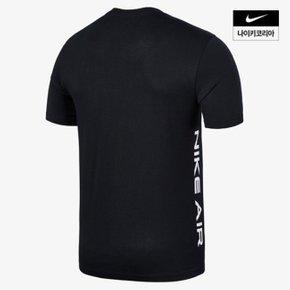 남성 나이키 스포츠웨어 나이키 에어 HBR 2 남성 반팔 티셔츠 AS DA0934-010_추가이미지
