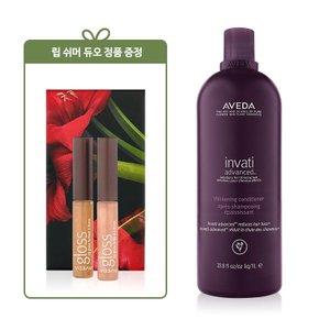 [단독][정품증정] 인바티 리터 컨디셔너 세트