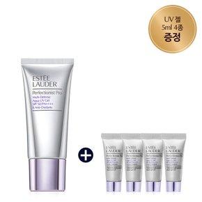 [6월] 에스티 로더 퍼펙셔니스트 UV 젤 세트