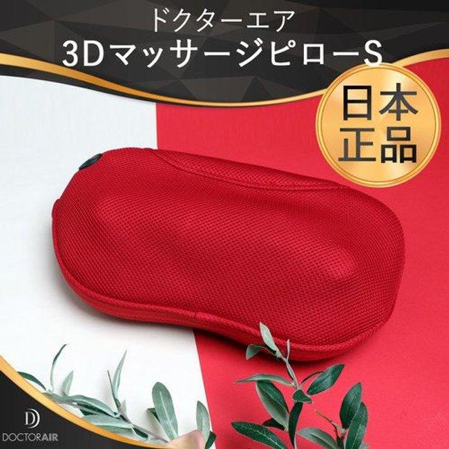 닥터에어 3D 마사지필로우S MP-001 쿠션안마기
