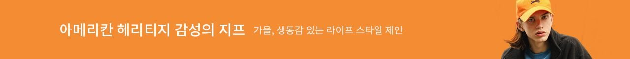 띠배너_2009039264