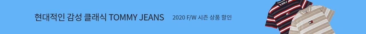 2007036766_타미진띠배너