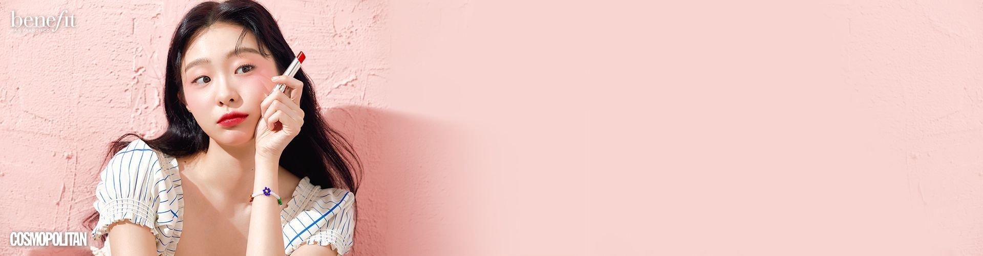 베네피트<br>캘리포니아 키싱 컬러 밤