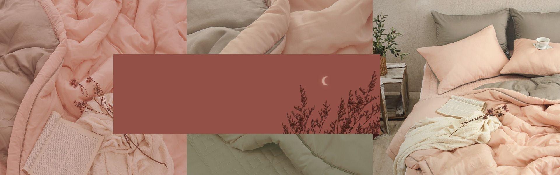 선선한 가을밤,<br>포근한 침구 제안