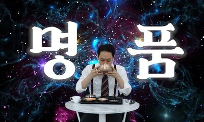 국밥 맛집이 집으로! 갤러리아 고메이494 가정간편식(HMR)을 즐겨보세요 :)