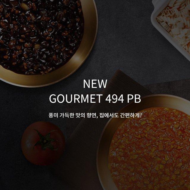 NEW GOURMET 494 PB