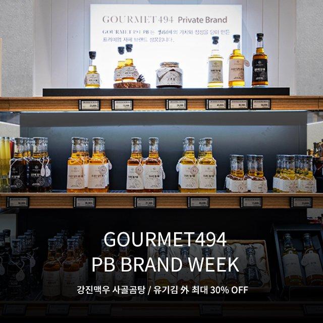 GOURMET494 PB BRAND WEEK
